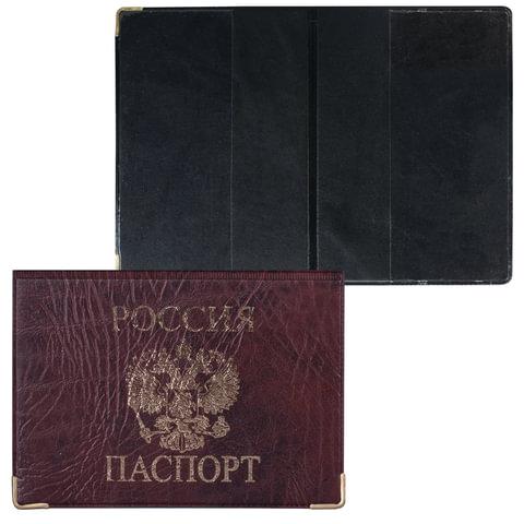 Обложка для паспорта горизонтальная с гербом, ПВХ под кожу, печать золотом, цвет ассорти, ОД-01