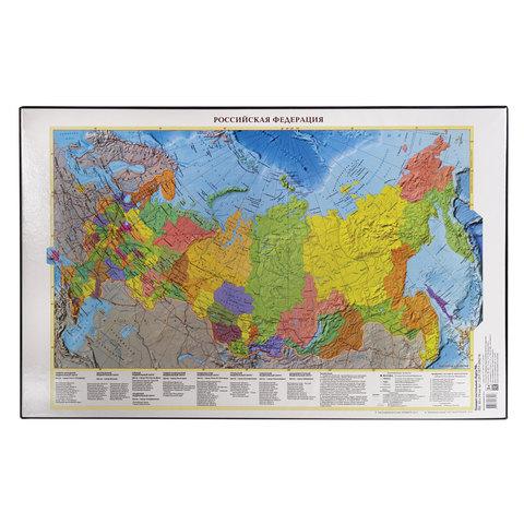 Коврик-подкладка настольный для письма, с картой России, 380х590 мм,