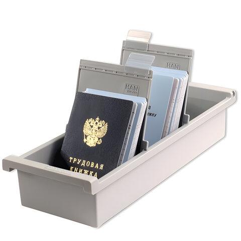 Картотека пластиковая ФОРМАТ А6 (148х105 мм) вертикальная на 1300 карт, серая, HAN (Германия), НА956/0/1/11