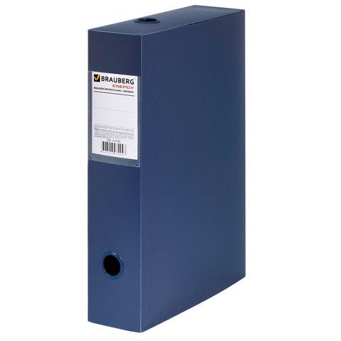 Короб архивный (330х245 мм), 70 мм, пластик, разборный, до 600 листов, синий, 0,9 мм, BRAUBERG