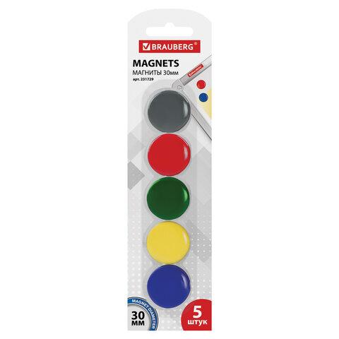 Магниты диаметром 30 мм, КОМПЛЕКТ 5 штук, цвет АССОРТИ, в блистере, BRAUBERG, 231729