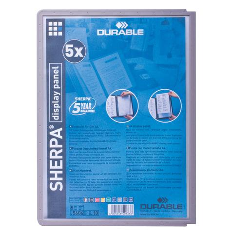 Панели для демосистем DURABLE (Германия) SHERPA, комплект 5 шт., графитно-серая рамка А4, 5606-37