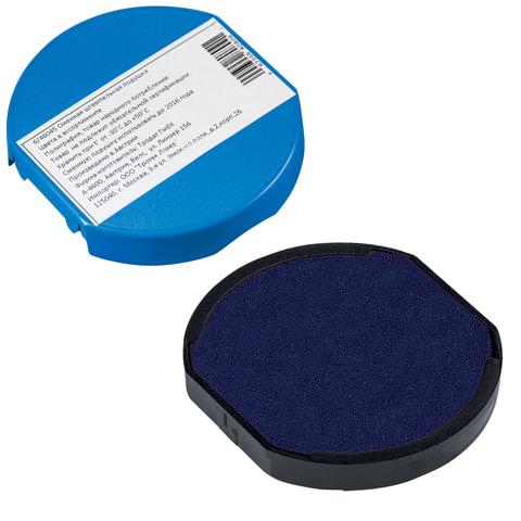 Подушка сменная для TRODAT 46045, 46145, синяя, 80809