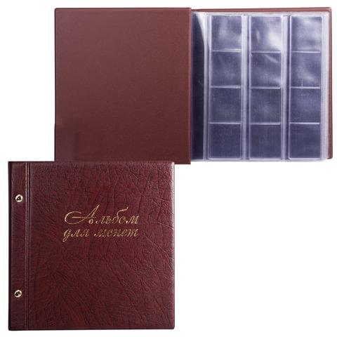 Альбом для монет и купюр на винтах универсальный, 224х224 мм, на 216 монет до D - 45 мм, выдвижные карманы, коричневый,