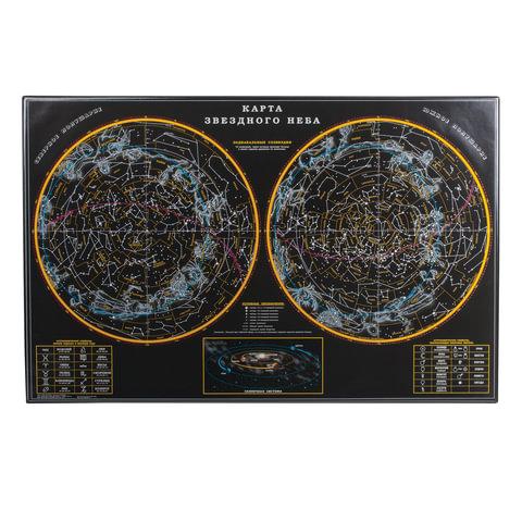 Коврик-подкладка настольный для письма, с картой звездного неба, 380х590 мм,
