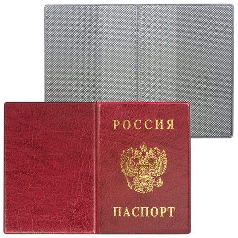 Обложка для паспорта России, вертикальная, ПВХ, цвет бордовый,
