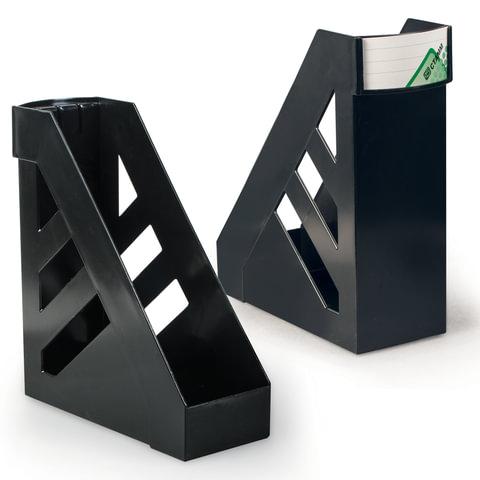 Лотки вертикальные для бумаг СТАММ, набор 2 шт.,