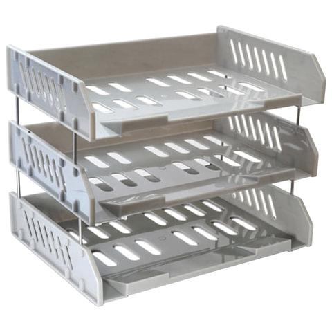 Лотки горизонтальные для бумаг, НАБОР 3 шт. (335х232х280 мм), на металлических стержнях 60 мм, серые, СТАММ