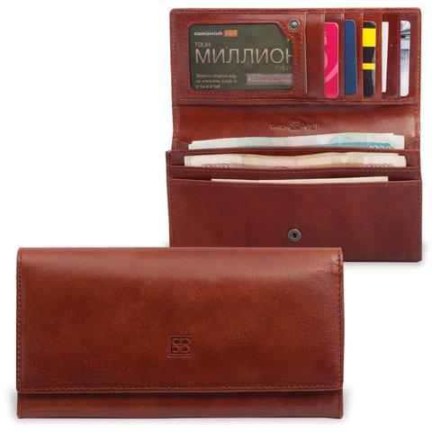 Портмоне женское SERGIO BELOTTI, 175х90х15 мм, натуральная кожа, застежка-кнопка, коричневое, Италия, 1075
