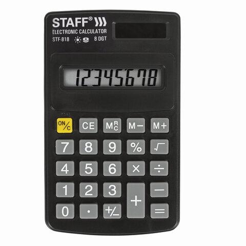 Калькулятор карманный STAFF STF-818 (102х62 мм), 8 разрядов, двойное питание, 250142