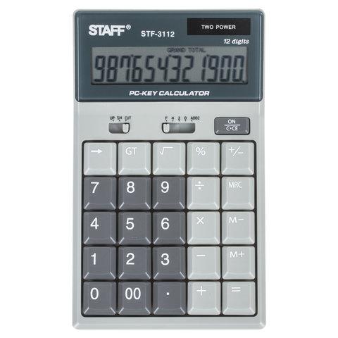 Калькулятор STAFF настольный STF-3112, 12 разрядов, двойное питание, компьютерные клавиши, 175х107мм, 250289