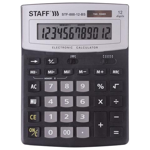 Калькулятор STAFF настольный STF-888-12-BS, 12 разрядов, ЧЕРНЫЙ, СЕРЕБРИСТЫЙ ВЕРХ, 200х150 мм, 250451