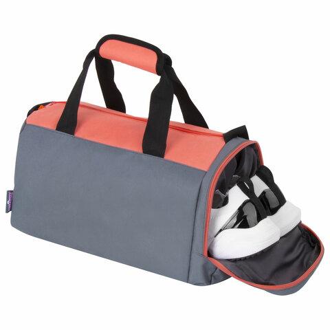 Сумка спортивная ЮНЛАНДИЯ с отделением для обуви, 40х22х20 см, серый/персиковый, 270095