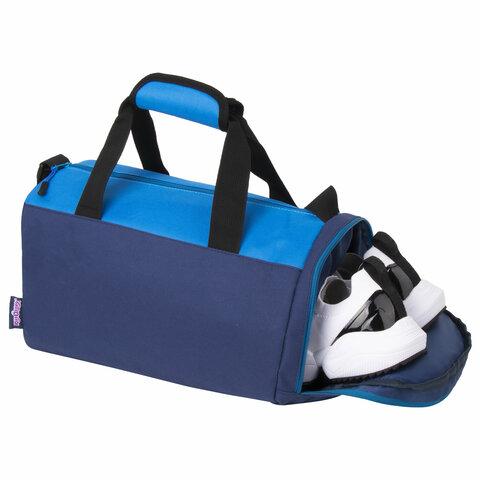 Сумка спортивная ЮНЛАНДИЯ с отделением для обуви, 40х22х20 см, синий/голубой, 270096