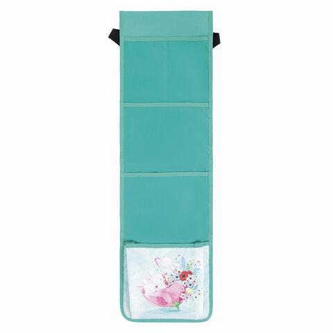 Кармашки-органайзер в шкафчик для детского сада ЮНЛАНДИЯ на резинке, 5 карманов, 21х68 см,
