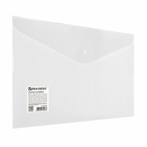 Папка-конверт с кнопкой BRAUBERG А4 до 100 л. матовая прозрачная СВЕРХПРОЧНАЯ 0,18 мм, 270471