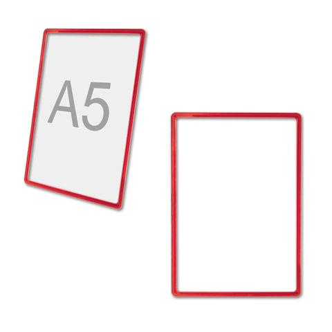 Рамка POS для рекламы и объявлений МАЛОГО ФОРМАТА (210х148,5 мм), А5, КРАСНАЯ, без защитного экрана, 290260