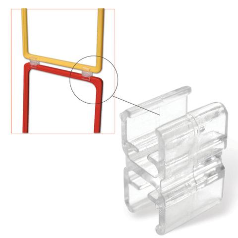 Соединитель для последовательного соединения рамок POS, прозрачный, 290278