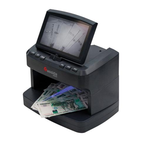 Детектор банкнот CASSIDA 2300 DA, ЖК-дисплей 18 см, просмотровый, ИК, УФ, антистокс, спецэлемент