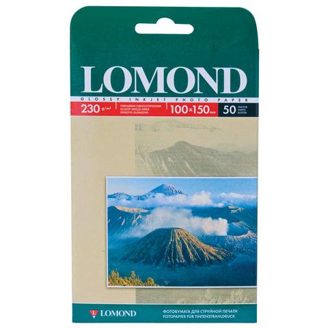 Фотобумага LOMOND для струйной печати, А6, 230 г/м2, 50 л., односторонняя глянцевая, 10х15 см, 0102035