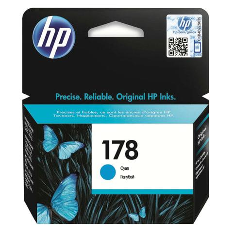 Картридж струйный HP (CB318HE) Photosmart C6383/D5463 178, голубой, оригинальный, ресурс 300 стр.