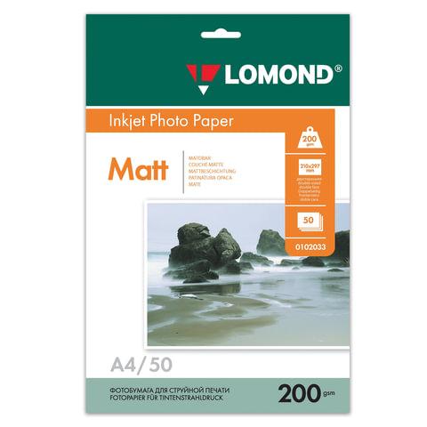 Фотобумага для струйной печати, А4, 200 г/м2, 50 листов, двухсторонняя, матовая, LOMOND, 0102033