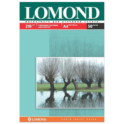 Фотобумага для струйной печати, А4, 210 г/м2, 50 листов, двухсторонняя глянцевая/матовая, LOMOND, 0102021
