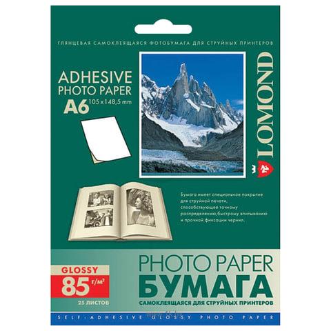 Фотобумага LOMOND для струйной печати, А6, 85 г/м2, 25 л., самоклеящаяся, глянцевая, 10х15 см, 2413003