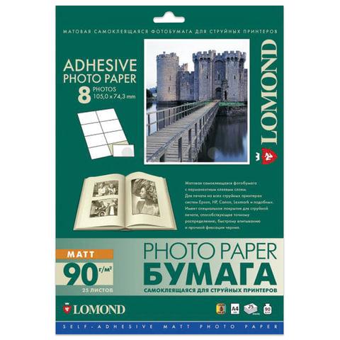 Фотобумага LOMOND для струйной печати, А4, 90 г/м2, 25 л., самоклеящаяся матовая, 8 по 6х9 см, 2212053