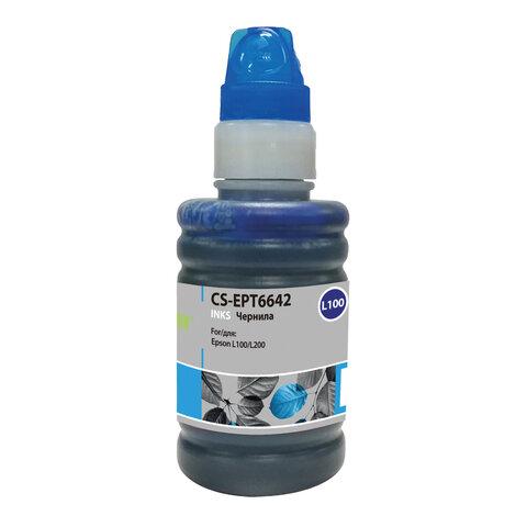 Чернила CACTUS (CS-EPT6642) для СНПЧ EPSON L100/L110/L200/L210/L300, голубые 0,1 л