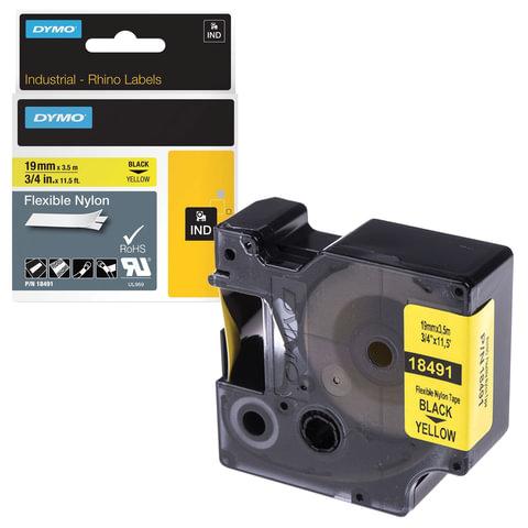 Картридж для принтеров этикеток DYMO Rhino, 19 мм х 3,5 м, лента нейлоновая, чёрный шрифт, неровная поверхность, желтая, 18491