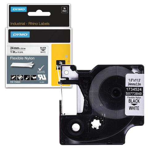 Картридж для принтеров этикеток DYMO Rhino, 24 мм х 3,5 м, лента нейлоновая, чёрный шрифт, неровная поверхность, белая, 1734524
