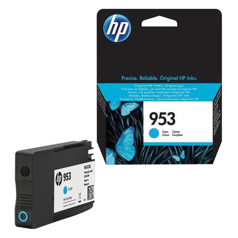 Картридж струйный HP (F6U12AE) Officejet Pro 8710/8210, 953, голубой, ресурс 700 стр., оригинальный