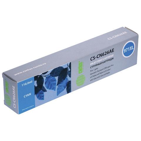 Картридж струйный CACTUS (CS-CN626AE) для HP OfficeJet Pro X576/476/451, голубой, ресурс 6600 стр.