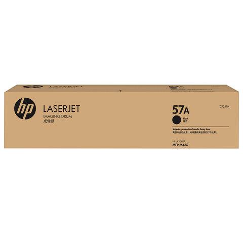 Фотобарабан HP (CF257А) LaserJet M436n/dn/nda, 57A, оригинальный, ресурс 80000 стр., CF257A