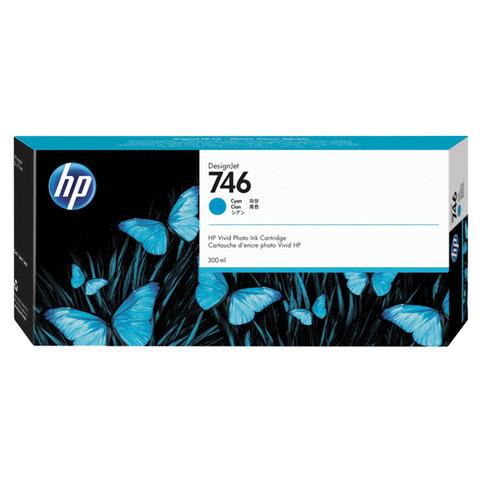 Картридж струйный для плоттера HP (P2V80A) DesignJet Z6, Z9+, 300 мл, голубой, оригинальный