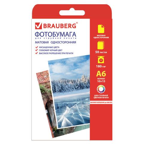 Фотобумага BRAUBERG для струйной печати 10х15 см, 180 г/м2, 50 л., односторонняя, матовая, Код-1С