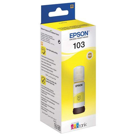 Чернила EPSON (C13T00S44A) для СНПЧ EPSON L3100/L3101/L3110/L3150/L3151/L1110, желтые, ОРИГИНАЛЬНЫЕ