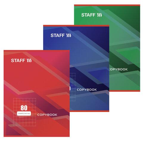Тетрадь А4 80 л. STAFF Basic скоба, клетка, офсет 2 ЭКОНОМ, обложка картон, СТАНДАРТ, 402650