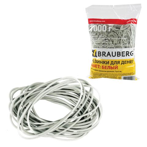 Резинки банковские универсальные, BRAUBERG 1000 г, диаметр 60 мм, белые, натуральный каучук, 440106