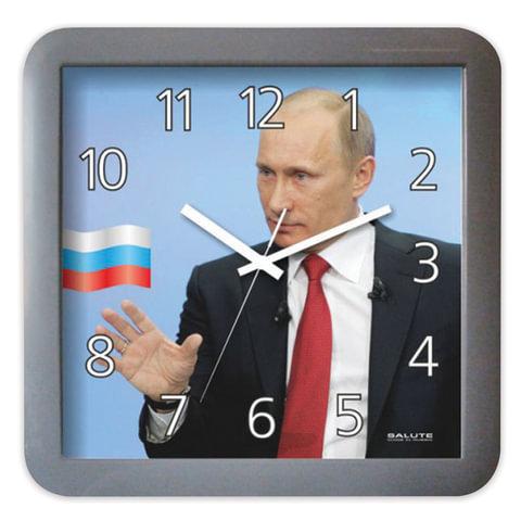 Часы настенные САЛЮТ П-А5-439, квадрат, голубые с рисунком