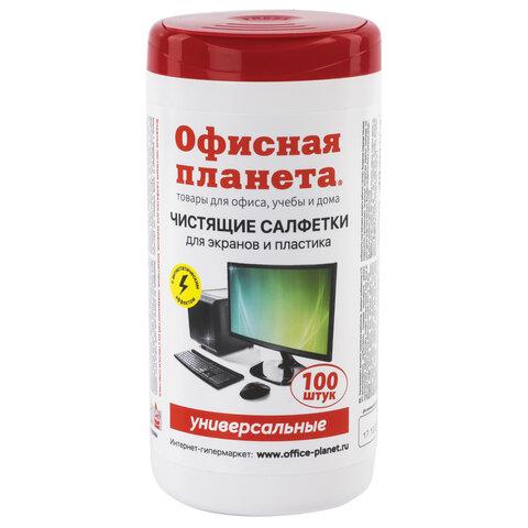 Салфетки для экранов всех типов и пластика универсальные ОФИСНАЯ ПЛАНЕТА, туба 100 шт., влажные, 510485