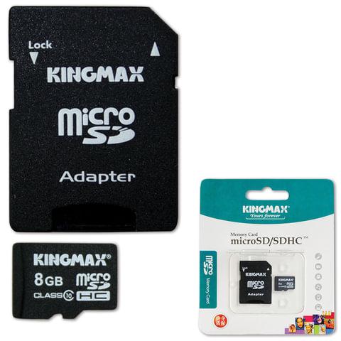 Карта памяти micro SDHC, 8 GB, KINGMAX, 10 Мб/сек. (class 10), с адаптером, KM08GMCSDHC101A