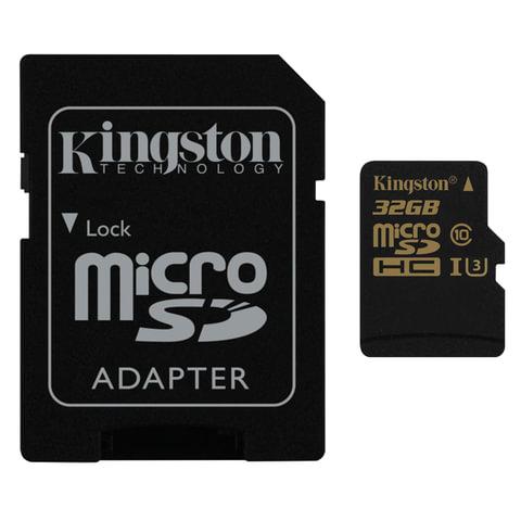 Карта памяти micro SDHC, 32 GB, KINGSTON Gold, UHS-I U3, 90 Мб/сек. (class 10), с адаптером, SDCG/32GB