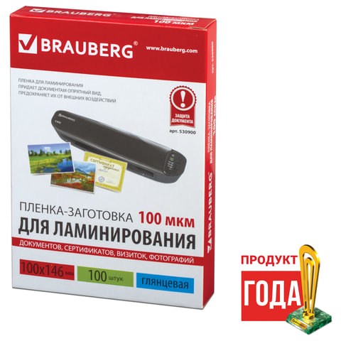 Пленки-заготовки для ламинирования МАЛОГО ФОРМАТА (100х146 мм), КОМПЛЕКТ 100 шт., 100 мкм, BRAUBERG, 530900