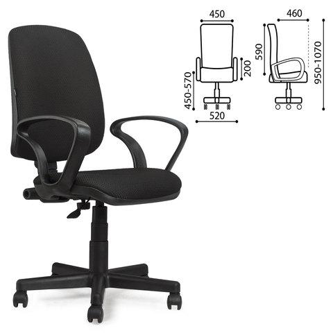 Кресло BRABIX