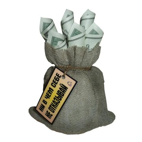 Сувенир мешочек с деньгами 2