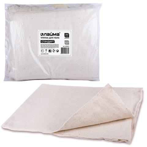 Тряпки для мытья пола 80х100 см, комплект 20 шт., 210 г/м2, ХПП, 100% хлопок,