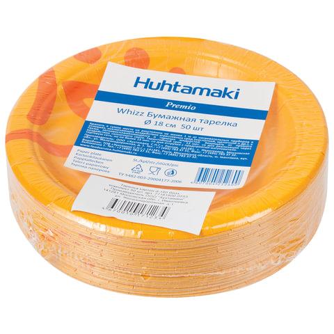 Одноразовые тарелки диаметр 180 мм, КОМПЛЕКТ 50 шт., КАРТОН, холодное/горячее, ХУХТАМАКИ