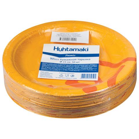 Одноразовые тарелки диаметр 230 мм, КОМПЛЕКТ 50 шт., КАРТОН, холодное/горячее, ХУХТАМАКИ